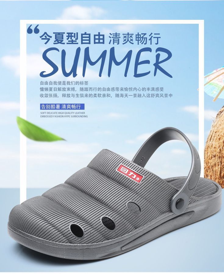 new fashion men's <b>summer</b> casual <b>breathable</b> soft bottom #<b>beach</b> ...
