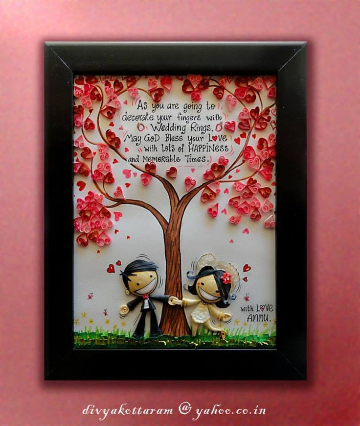 couple and heart tree framed -- perfect for wedding anniversary!