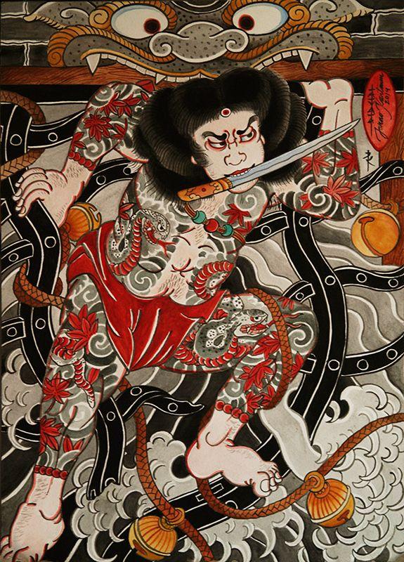 Suimonyaburi, Suikoden, Japanese tattoos, Jarno | Tatuata