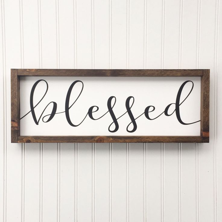 Blessed Framed Wood Sign Cursive Handwritten Font Rustic Family Home Decor