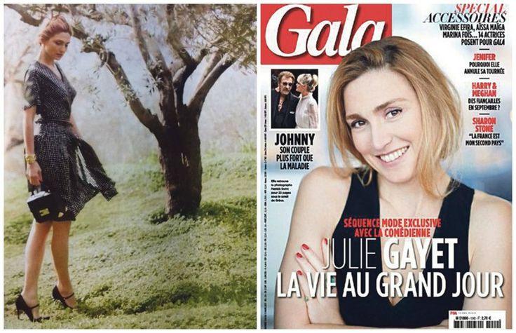 Μυστικό ταξίδι - αστραπή της Ζιλί Γκαγιέ στην Αίγινα [photos]