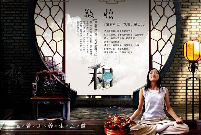 500 g New Organic fleur de jasmin thé vert thé Mo Li Hua cha, Perdre peser thé, Livraison gratuite dans Vert Thé de Alimentaire sur AliExpress.com | Alibaba Group