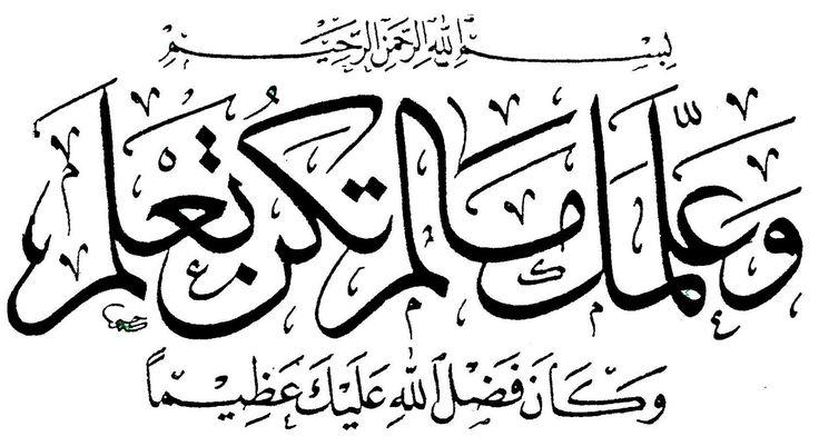 """لوحات الخط العربي ɂтۃ؍ӑÑБՑ֘˜ǘȘɘИҘԘܘ࠘ŘƘǘʘИјؙYÙřș̙͙ΙϙЙљҙәٙۙęΚZʚ˚͚̚ΚϚКњҚӚԚ՛ݛޛߛʛݝНѝҝӞ۟ϟПҟӟ٠ąतभमािૐღṨ'†•⁂ℂℌℓ℗℘ℛℝ℮ℰ∂⊱⒯⒴Ⓒⓐ╮◉◐◬◭☀☂☄☝☠☢☣☥☨☪☮☯☸☹☻☼☾♁♔♗♛♡♤♥♪♱♻⚖⚜⚝⚣⚤⚬⚸⚾⛄⛪⛵⛽✤✨✿❤❥❦➨⥾⦿ﭼﮧﮪﰠﰡﰳﰴﱇﱎﱑﱒﱔﱞﱷﱸﲂﲴﳀﳐﶊﶺﷲﷳﷴﷵﷺﷻ﷼﷽️ﻄﻈߏߒ  !""""#$%&()*+,-./3467:<=>?@[]^_~ ɂтۃ؍ӑÑБՑ֘˜ǘȘɘИҘԘܘ࠘ŘƘǘʘИјؙYÙřș̙͙ΙϙЙљҙәٙۙęΚZʚ˚͚̚ΚϚКњҚӚԚ՛ݛޛߛʛݝНѝҝӞ۟ϟПҟӟ٠ąतभमािૐღṨ'†•⁂ℂℌℓ℗℘ℛℝ℮ℰ∂⊱⒯⒴Ⓒⓐ╮◉◐◬◭☀☂☄☝☠☢☣☥☨☪☮☯☸☹☻☼☾♁♔♗♛♡♤♥♪♱♻⚖⚜⚝⚣⚤⚬⚸⚾⛄⛪⛵⛽✤✨✿❤❥❦➨⥾⦿ﭼﮧﮪﰠﰡﰳﰴﱇﱎﱑﱒﱔﱞﱷﱸﲂﲴﳀﳐﶊﶺﷲﷳﷴﷵﷺﷻ﷼﷽️ﻄﻈߏߒ  !""""#$%&()*+,-./3467:<=>?@[]^_~"""