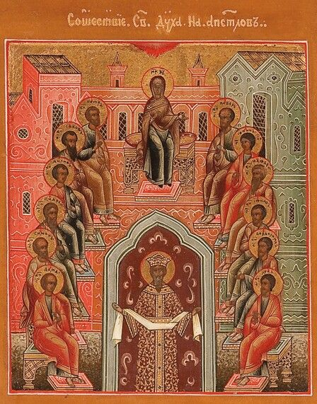 the pentecost essay Pentecost sunday is a commemoration and celebration of the receiving of the holy spirit by the early church john the baptist prophesied of the first pentecost when jesus would baptize with the holy spirit and with fire (matthew 3:11) jesus co.