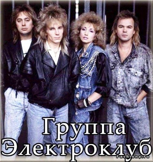 Слава Севастополю! - Советская мода в 70-80-х годах