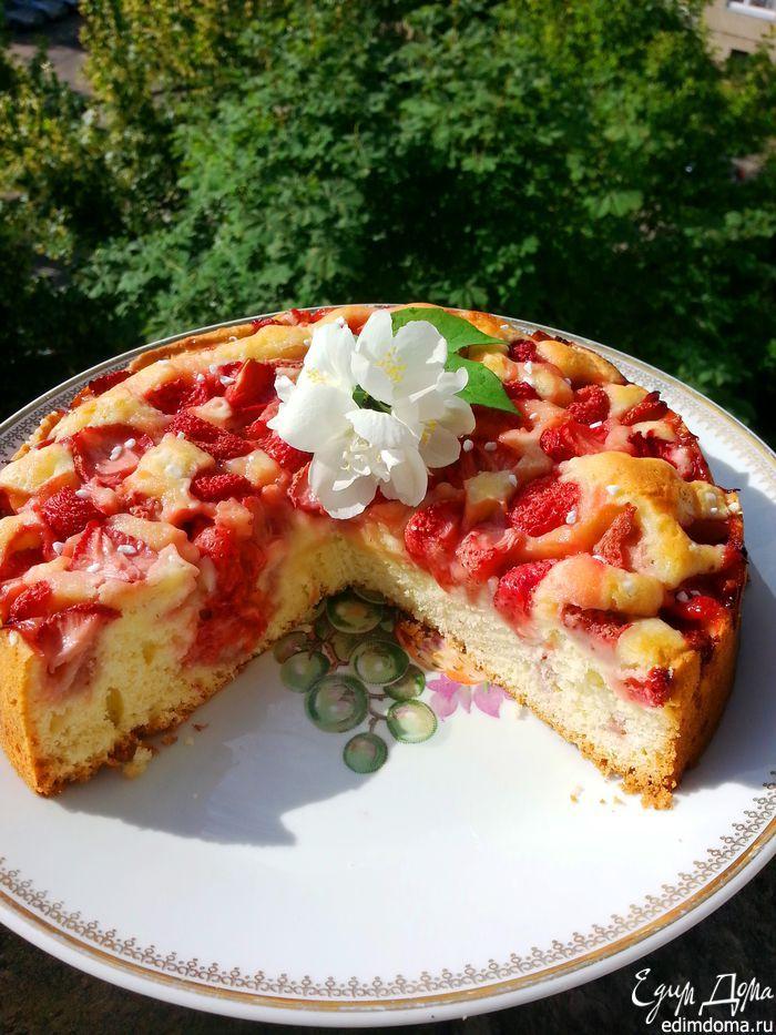 Клубничный летний кекс | Кулинарные рецепты от «Едим дома!»