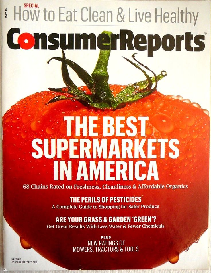CONSUMER REPORTS 2015 May: Grocery Store RATINGS, Mowers, Tractors, Pesticides