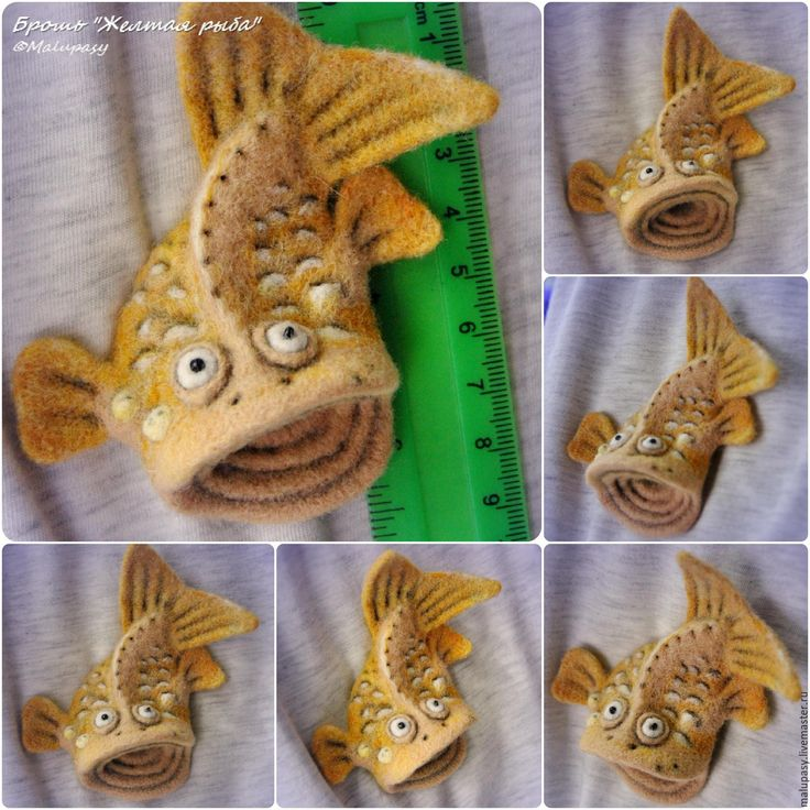 Купить Валяные броши-рыбы, для примера - серый, рыба, смешная рыба, рыба на крючке