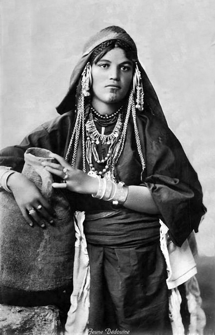 Black vintage and arab egypt