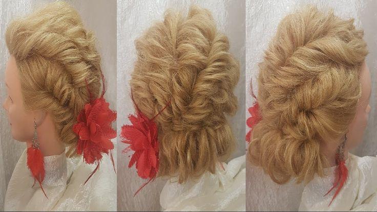 Прически объемные свадебные, прически на длинные волосы низкий пучок из ...