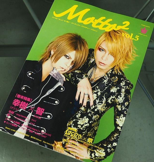 ■Kato Chie (CAPS) photo works http://cannosan.wix.com/canno#!kato-chie/c24rt  Magazine Photo works (Back cover photo by Kato Chie)  ~ Motto2~vol.005~    幸樹【ダウト】 × 智【vistlip】