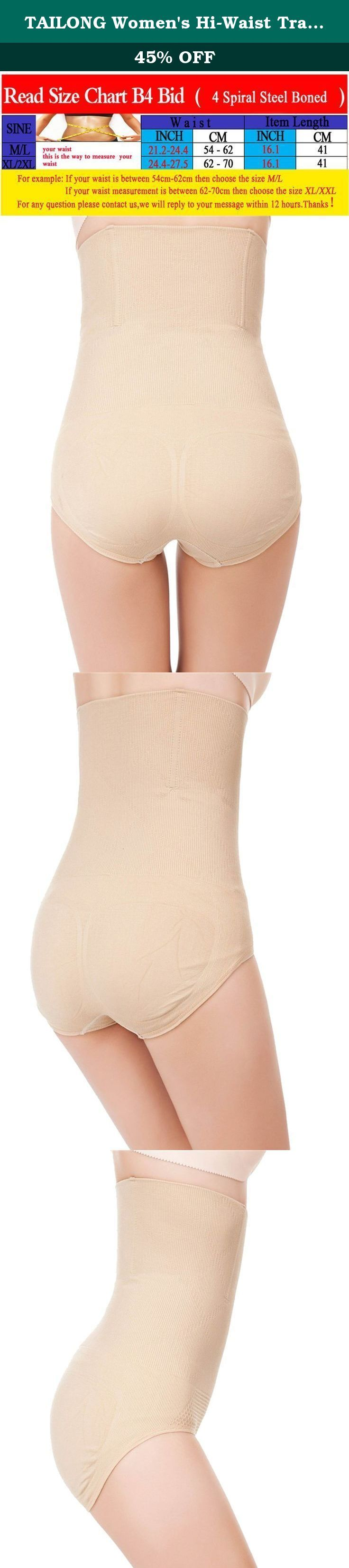 TAILONG Women's Hi-Waist Trainer Cincher Corset Girdle Underbust Seamless Shaper (M/L, Beige). This is a Magical waist trainer,many people has witness the miracle. Once you put the waist trainer on,the hourglass waist will appear.That is the miracle of our waist trainer. Help you to weight loss the fat in the tummy and defines your waistline immediately. Supported by 4 spiral steel bones, strong material and principle to support your waistline. Comfortable cotton in the product.Comfy...
