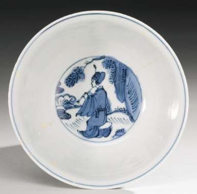 A BLUE AND WHITE 'BOYS' BOWL JIAJING MARK AND PERIOD - Sotheby's