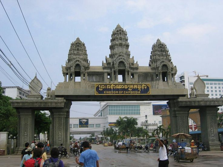 The Thai Cambodian border crossing at Poipet
