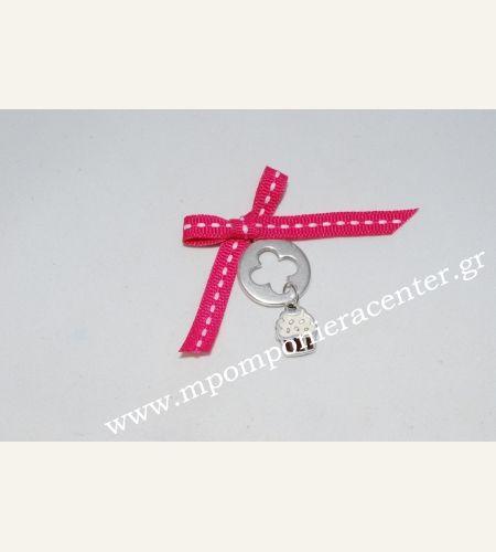 Μαρτυρικό  cupcake με σταυρό μεταλλικό