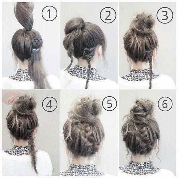 Hairstyle Casual Simple Hairstyle Casual In 2020 Medium Hair Styles Easy Hairstyles Work Hairstyles