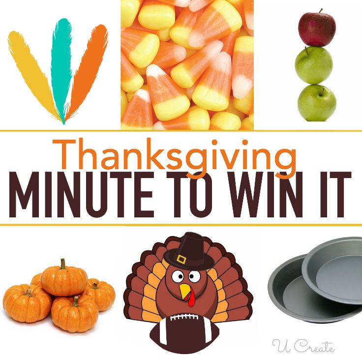 Thanksgiving Minute To Win It Games - u-createcrafts.com