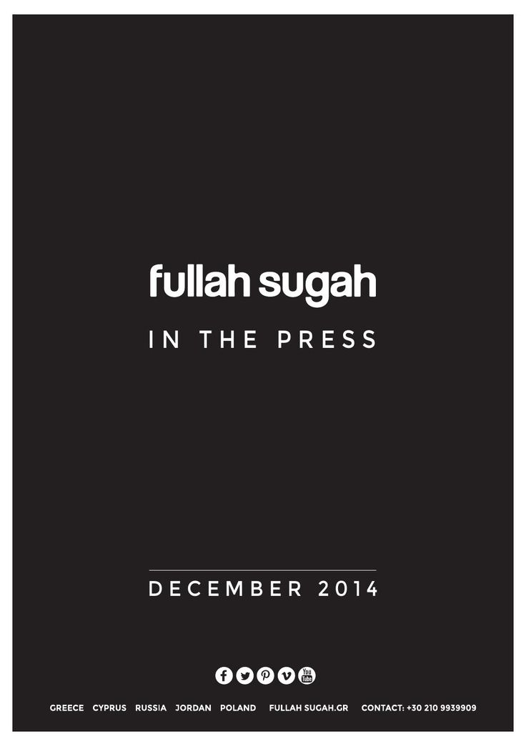 Fullah Sugah in the Press December 2014  Fullah Sugah in the Press - December 2014