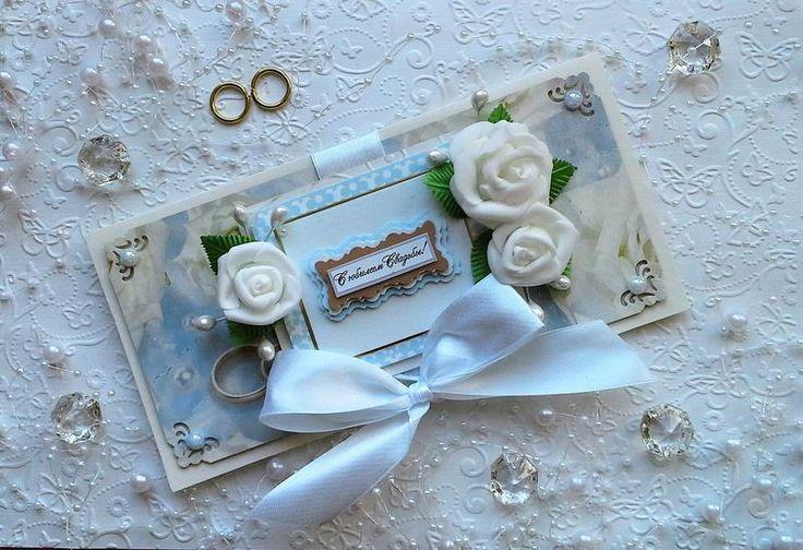 """Красивая открытка ручной работы """" С юбилеем Свадьбы !"""" Авторская работа. Открытка украшена нежными белыми розами и перламутровыми тычинками ручной ..."""