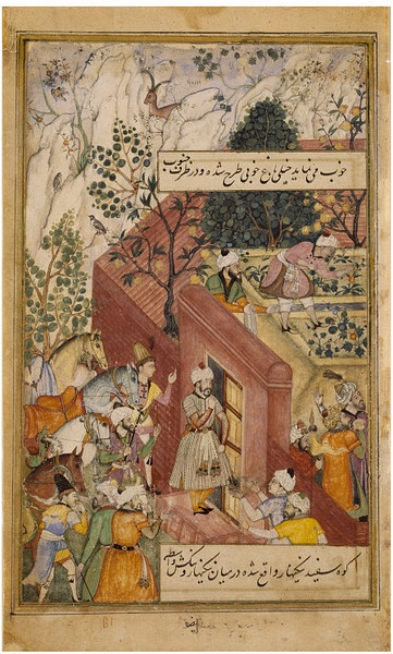 Babur supervising the laying out of the Garden of Fidelity, Mughal watercolour.