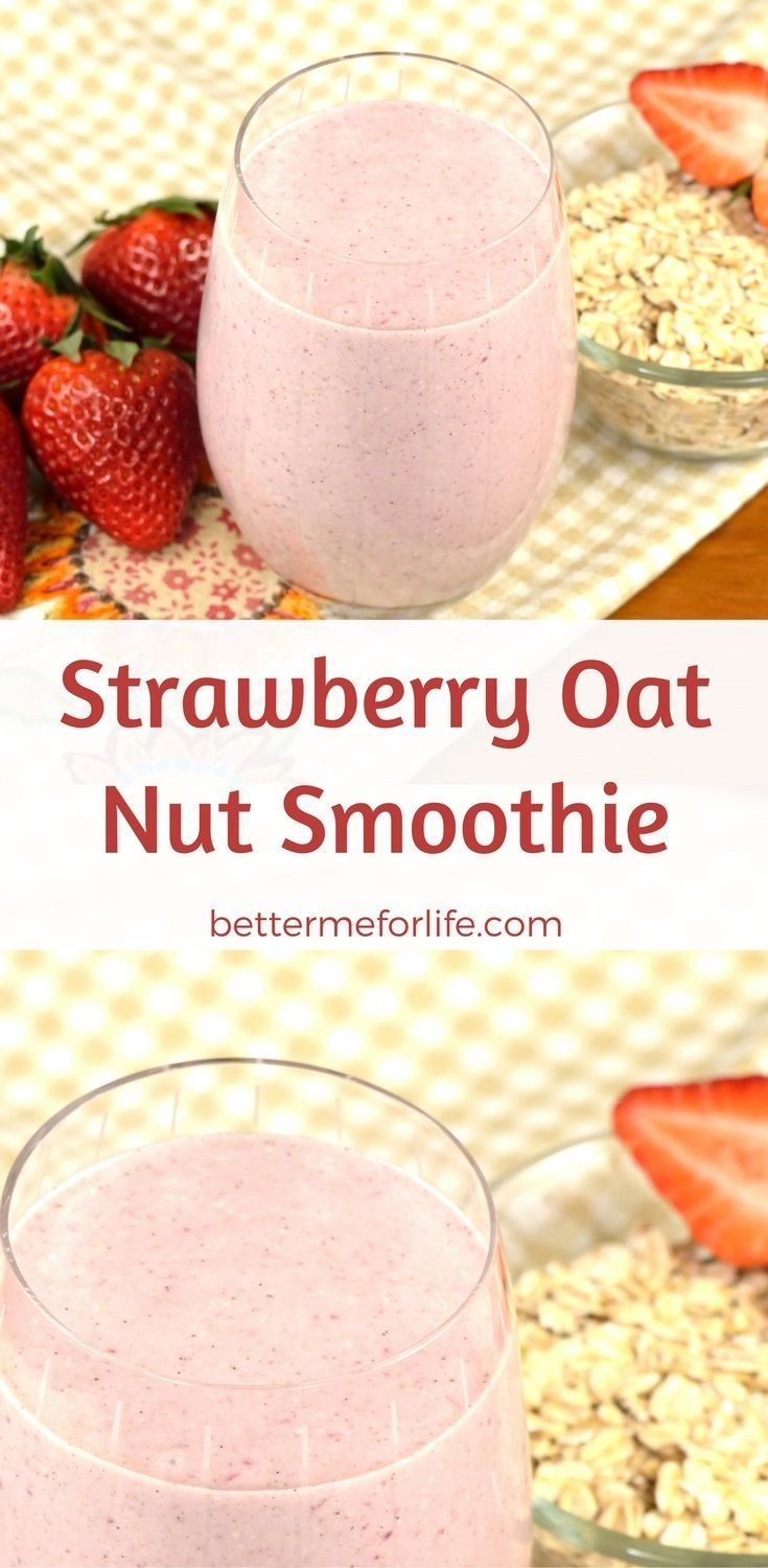 This strawberry oat nut smoothie is thick, rich, creamy, and tastes amazing. Packed with fiber, it's really good for you and can help with weight loss. Find the recipe on BetterMeforLife.com