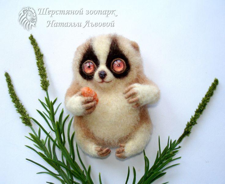 Брошь Лемур Лори – лемурчик валяный (Lemur Loris) - ручная работа