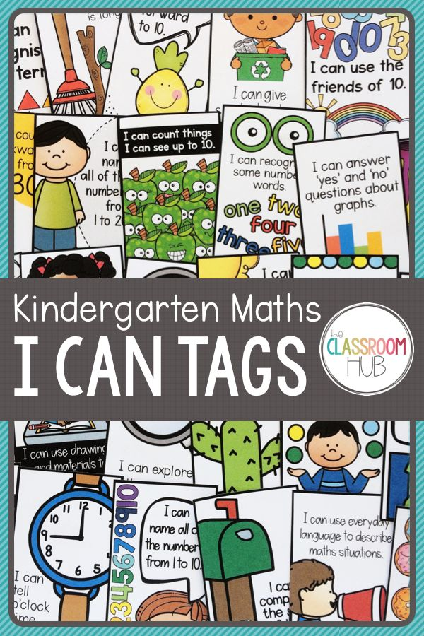 "These brag tags are a fun way for your kindergarten and first grade students to know that they are working hard towards achieving their Maths goals. Children love receiving positive reinforcement for their academic learning in the classroom. These tags can be worn as a necklace, displayed on the wall or used as mini certificates for student motivation. Includes 56 tags with ""I can"" statements that are ready for you to print in full color or print-friendly black and white."