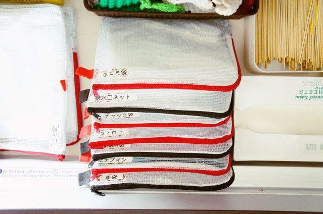 記事提供:cataso 台所で頻繁に使う、ゴミ袋やビニール手袋などの消耗品は柔らかいものや軽いものばかりで、収納しにくいものが多いですよね。 カゴや仕切りで置き場所をきっちり決めたはずなのに、使うたびに少しずつずれたり、小物同士が混ざってしまったりと、結局ごちゃごちゃになってしまうことも。今回は、キ