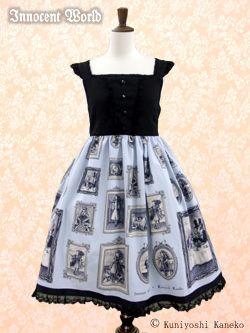 innocent world 金子國義アリスハイウエストジャンパースカート