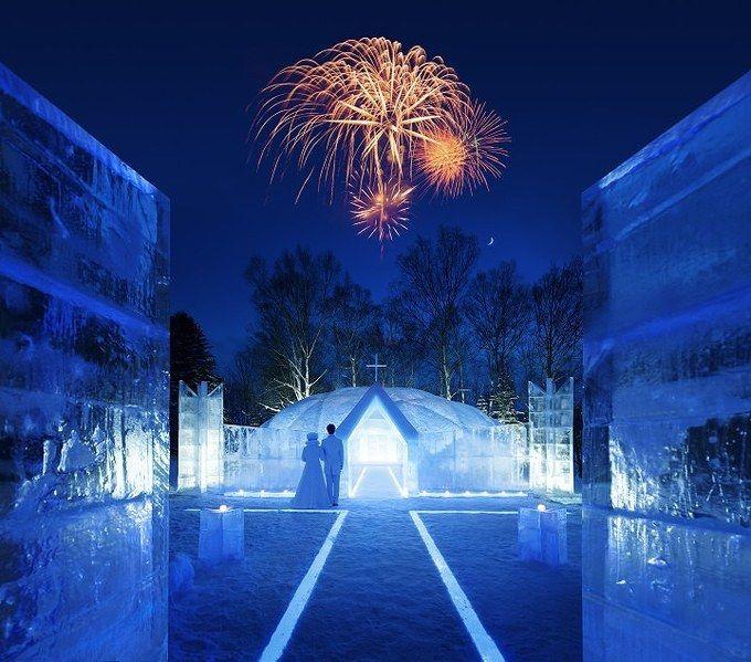 まるでアナと雪の女王の世界♡北海道の『氷の教会』で幻想的な結婚式をあげたい*にて紹介している画像