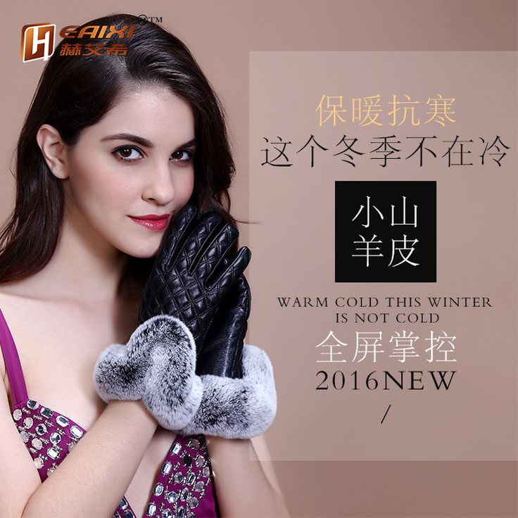 >> Click to Buy << Lady Genuine Leather Glove Female Rabbit Hair Lady Autumn Winter Warm Mittens Velvet Touch Screen Lingge Gloves B-4423 #Affiliate