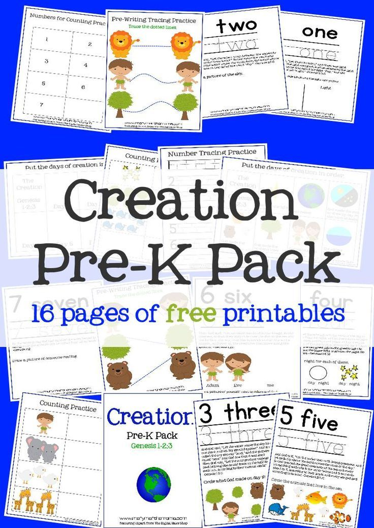 Creation Pre K Pack 16 Pages Of Free Printables