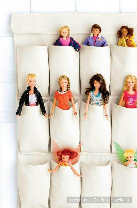 Органайзер для кукол Барби. / Мастер-классы, творческая мастерская: уроки, схемы, выкройки кукол, своими руками / Бэйбики. Куклы фото. Одежда для кукол