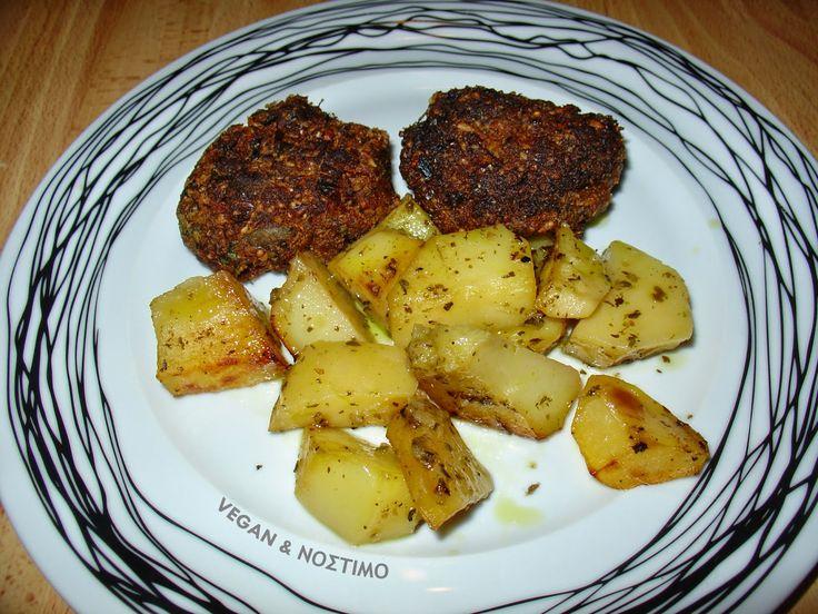 Vegan & Νόστιμο: Μπιφτέκια με Κινόα και Καρπούς