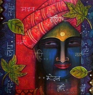 Kanha by Atin Mitra