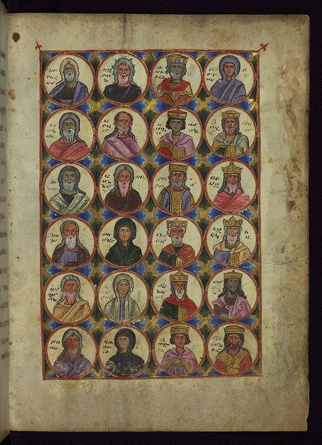 T'oros Roslin Gospels, The Ancestors of Christ, Walters Manuscript W.539, fol. 15r