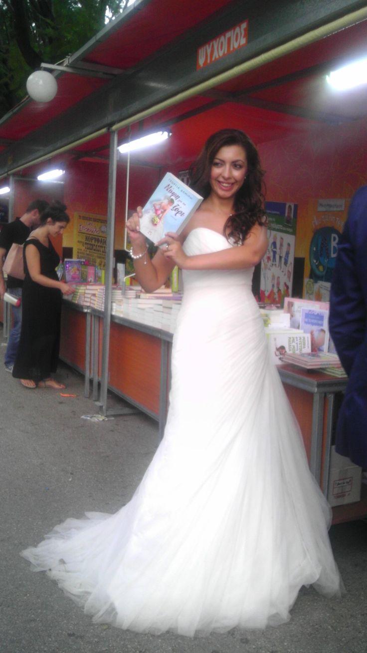 """Μια αναγνώστρια με χιούμορ επέλεξε το βιβλίο """"Νύφη με το ζόρι"""" της Γεωργίας Δεμίρη"""