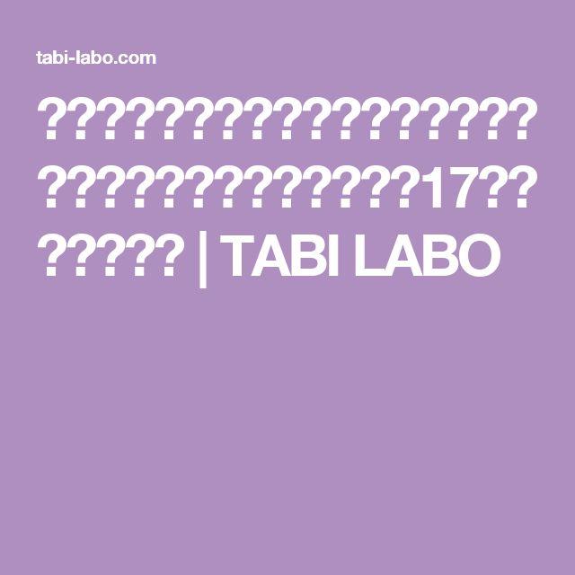 「生きるために食べよ」哲学者・ソクラテスから、現代人が学ぶ「17の教訓」とは? | TABI LABO