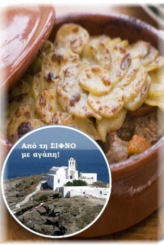 Είναι το παραδοσιακό φαγητό της Σίφνου! Αρνάκι λιώνει μέσα στη γάστρα, επάνω σε κληματόφυλλα και πλυμμένο σε αρωματικό κόκκινο κρασί! Μια συνταγή για να... μυρίσει κυκλαδίτικος αέρας!