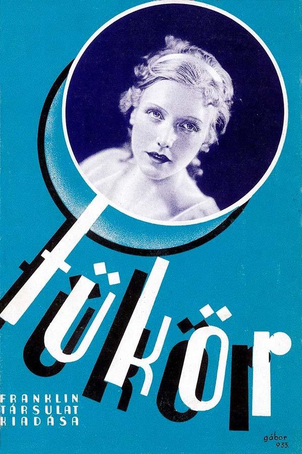 Paul Gabor #graphicdesign #typographe #poster