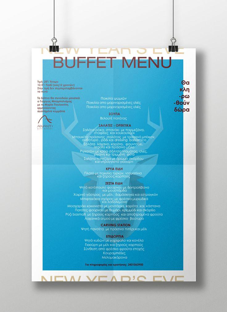 New year's eve menu