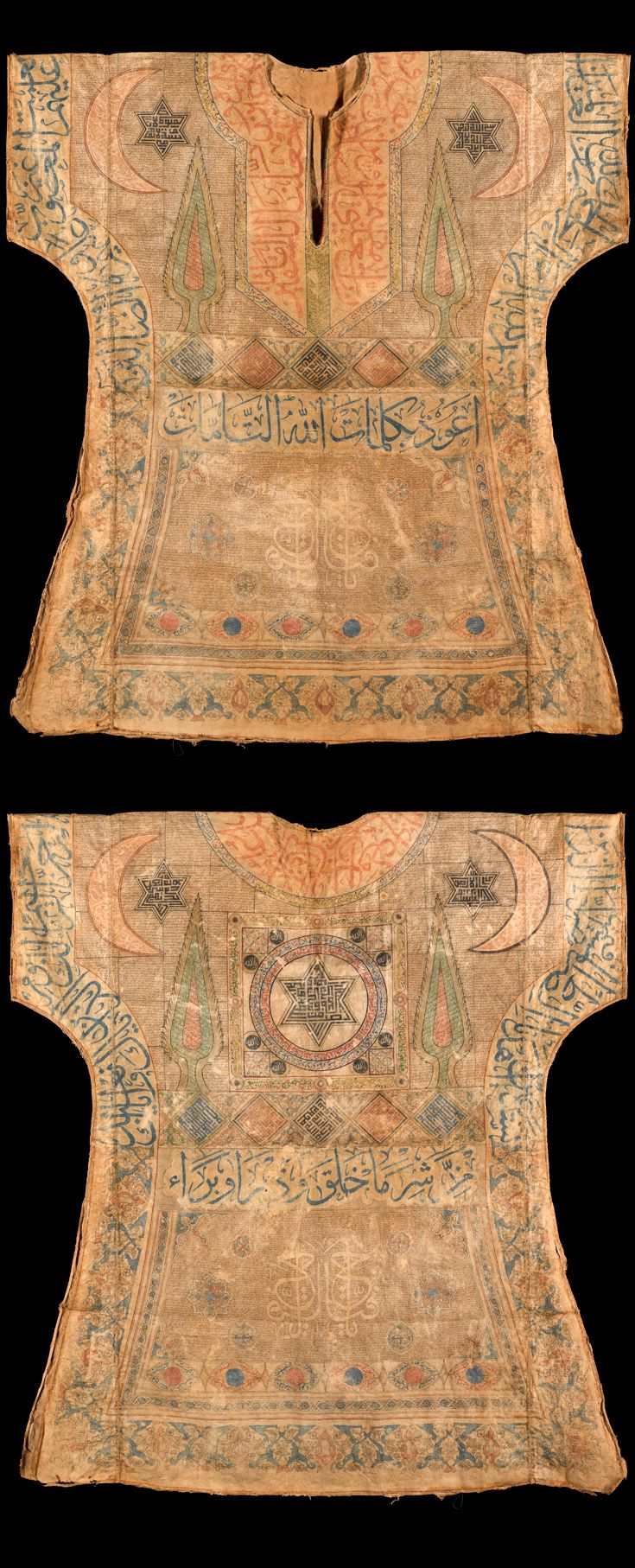 An Ottoman talismanic cotton shirt (Jama) covered with text written in a variety of scripts, including Muhaqqaq, Naskh, Ghubar, Thuluth and square Kufic, in assorted colours, arranged in numerous panels, roundels, cartouches, crescent moons, stars and cypress tree forms, the lower section with musenna-form calligraphy reserved in Thuluth script, with interstices and borders comprising interlacing foliate motifs | Turkey, 16th century