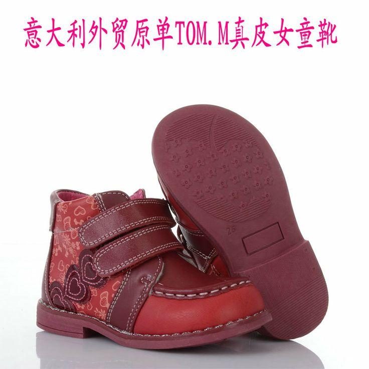 Внешней торговли Италии из оригинальных одном подлинном TOM.M кожаные сапоги для девочек мальчика дополняется сапоги, чтобы помочь низким 21 ...