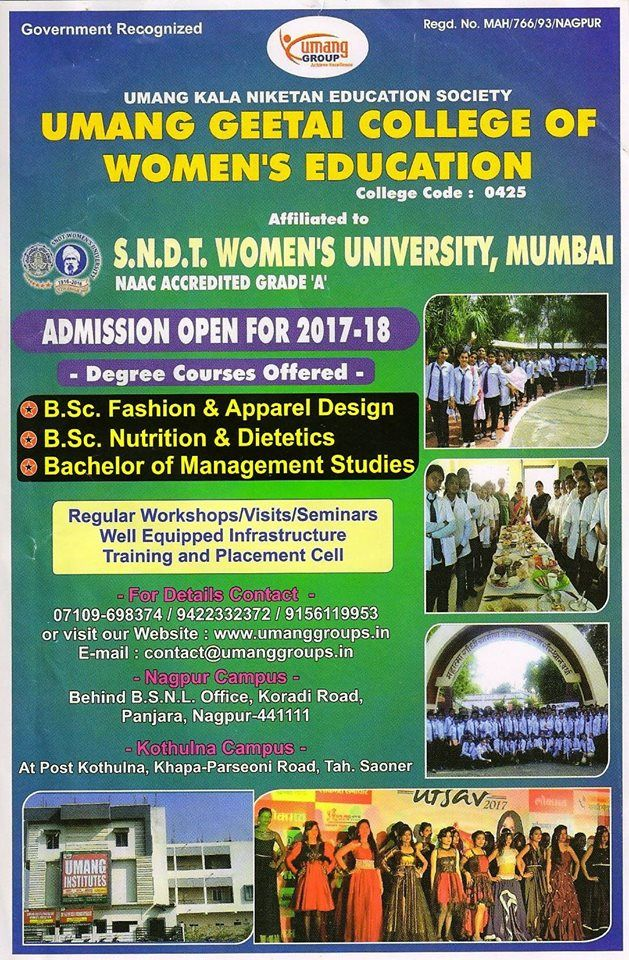 Get Admission In Umang Geetai For Learn Passionately Achieve Your Goal Focally Give The Strength To Fashion Designing Course Nutrition Course Women Education