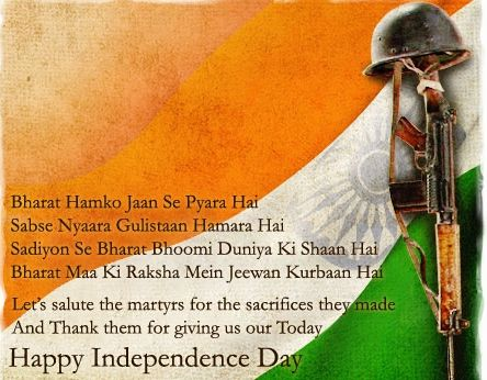indian independence day quotes in english  15 august quotes in hindi  independence day quotes in hindi hot  happy independence day shayari hindi  independence day status messages in hindi  independence day quotes in hindi fonts  independence day slogan in hindi language  independence day sms in english