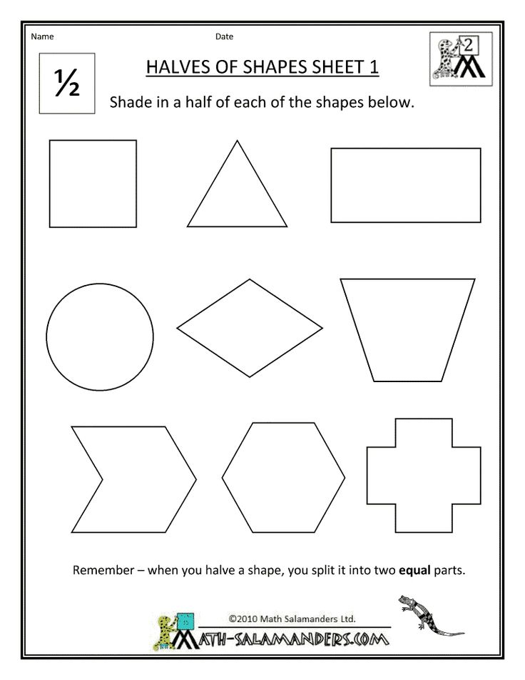 first grade shapes math worksheets printable halves of shapes 1 jakey wakey pinterest ea. Black Bedroom Furniture Sets. Home Design Ideas