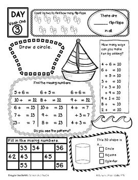 Summer Math Practice First Grade End of Year Review