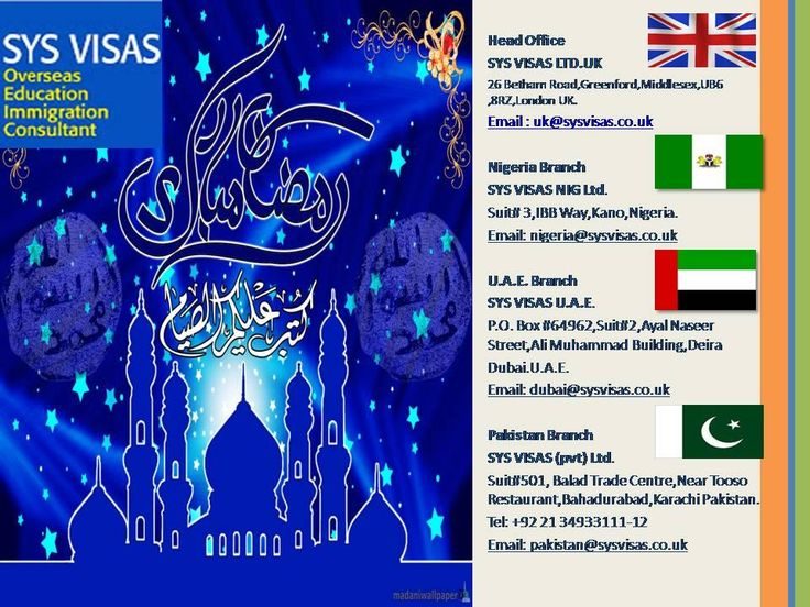RAMAZAN MUBARAK TO ALL !!!!!!!!!!! OVERSEAS EDUCATION & IMMIGRATION CONSULTANTS
