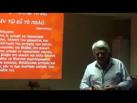 Μην χάσετε την αποκαλυπτική ομιλία του καθηγητή Κώστα Φασσέα!! Μας εξηγεί με τρόπο απλό και κατανοητό τα λάθη που κάνουμε στη διατροφή μας. Πολύτιμες πληροφορίες για τα τρόφιμα, τη διατροφή και την υγιεινή των τροφίμων. www.diavlosbooks.gr