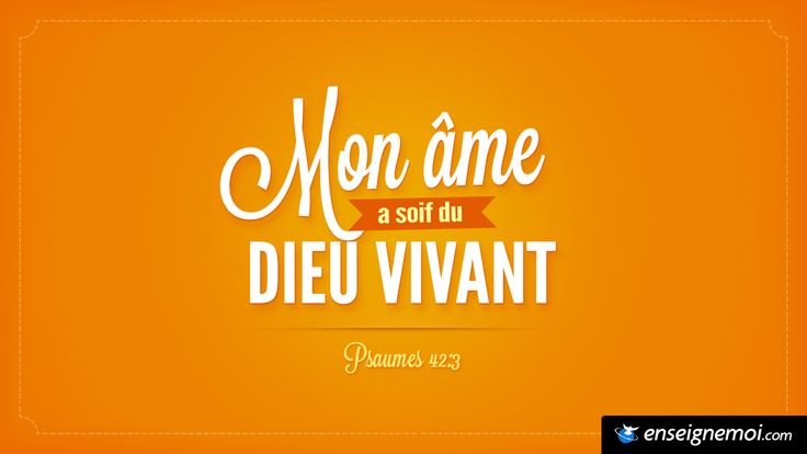 Psaumes 42:3